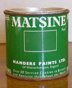 mastine