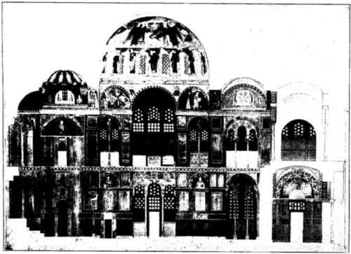 Interior of the Church of Osios Loukas, C11, drawn by Sidney Barnsley